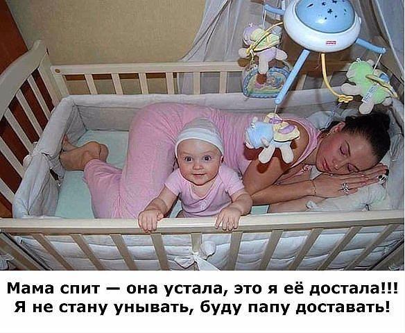 Как сделать так чтобы ребенок спокойнее спал 281