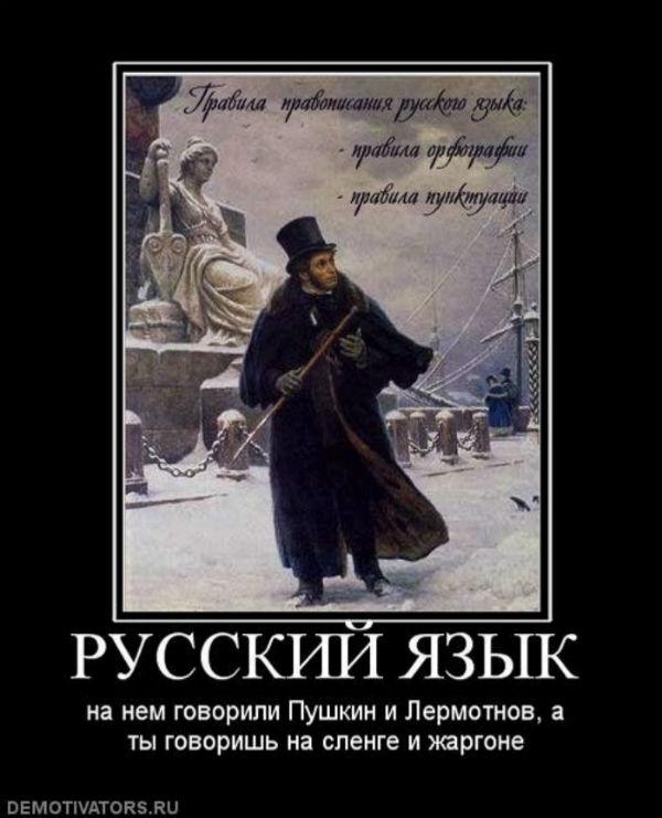 Результаты реформ образования 96487_russia