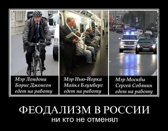 Почему люди едут в москву
