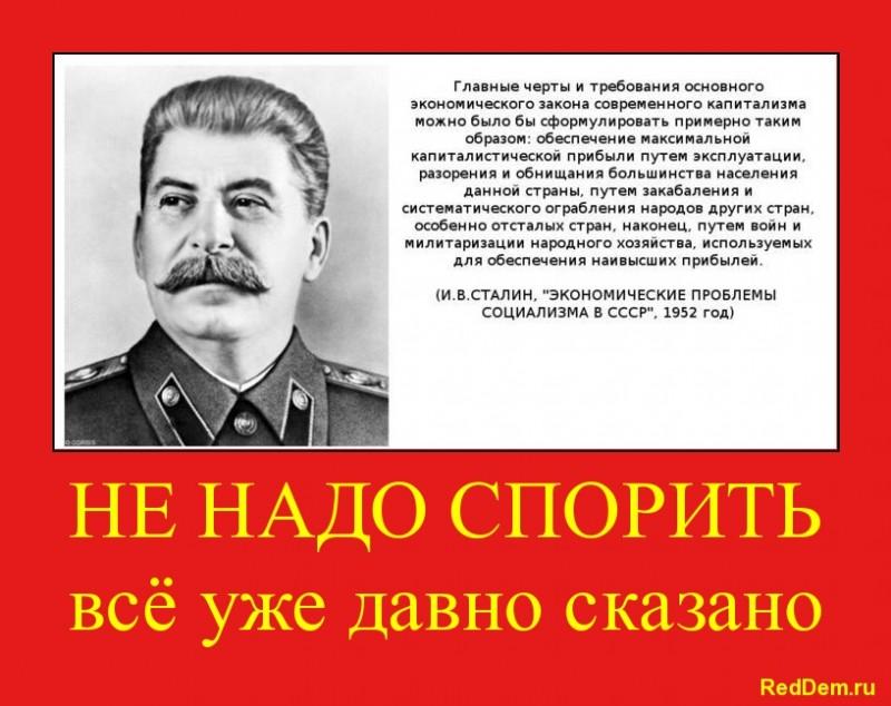 http://rustod.ru/uploadedFiles/images/Stalin.jpg