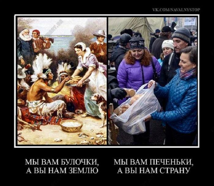 фото нищая украина